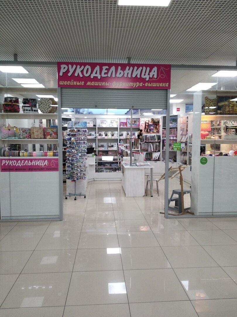 Магазин рукодельница плотная ткань цена
