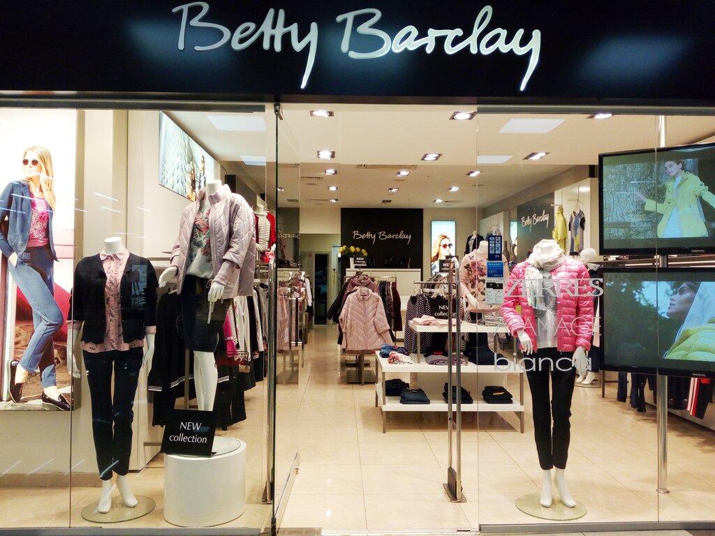 quality design e20e2 2bfdc Betti Barklay, clothing store, Russia, Yekaterinburg ...