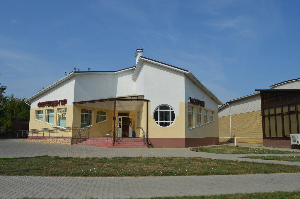 село белая глина краснодарский край фото творожная пасха простой