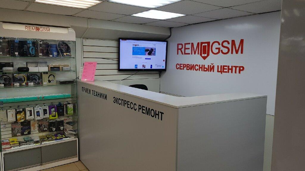 ремонт телефонов — Rem-GSM — Орёл, фото №4