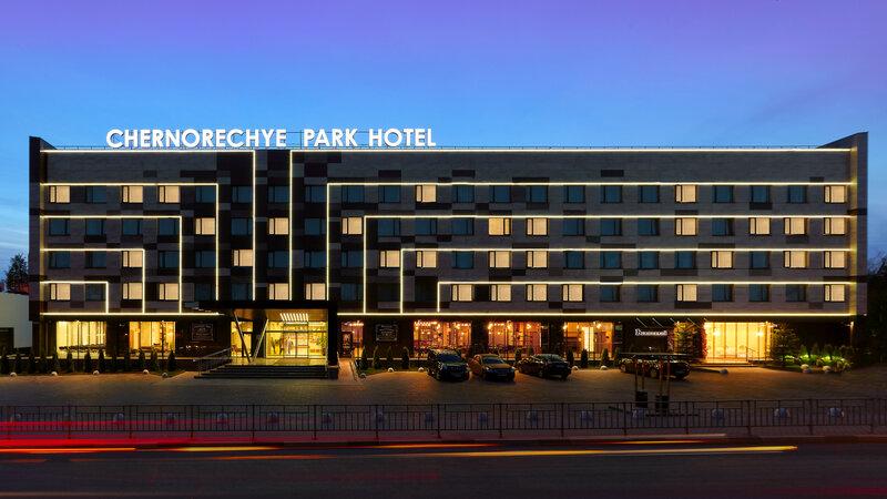 Черноречье Парк Отель
