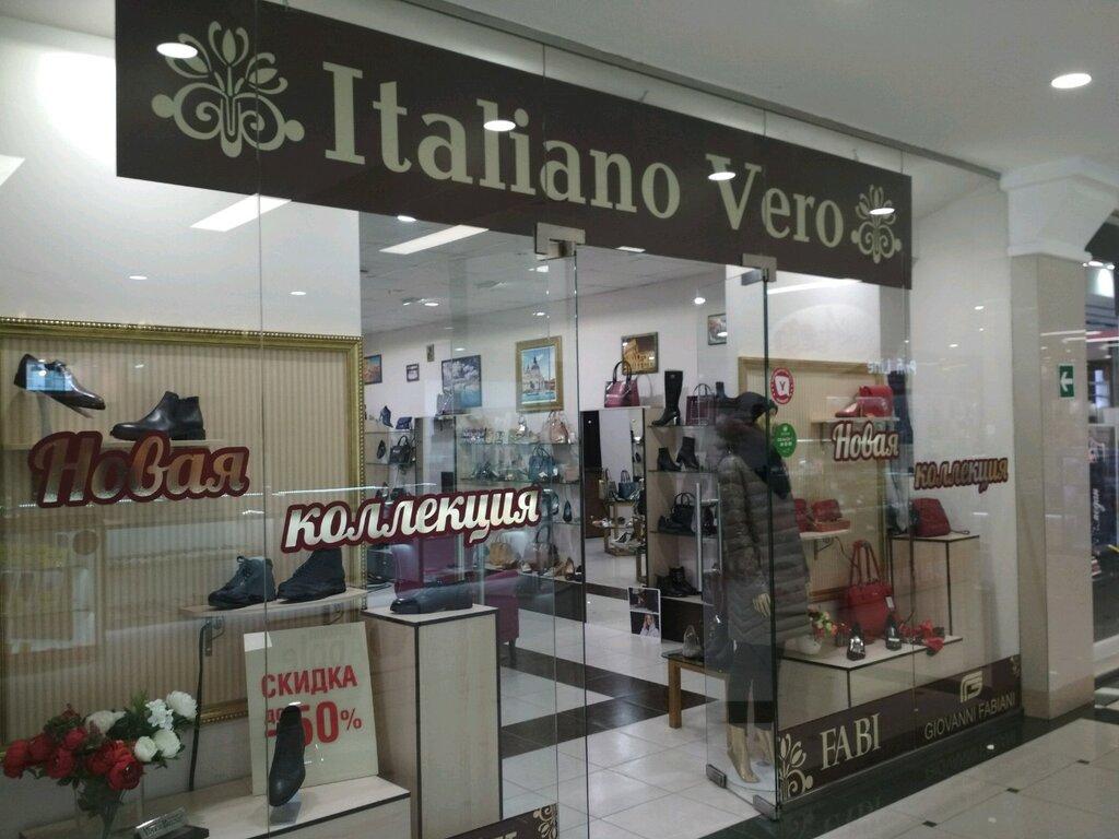 2a056d5c8 Italiano vera - магазин обуви, Ульяновск — отзывы и фото — Яндекс.Карты