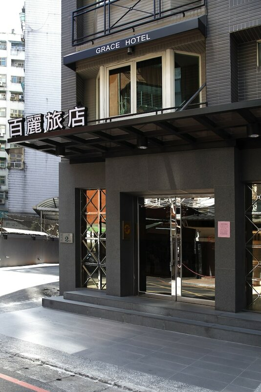 Grace Hotel Banchiao