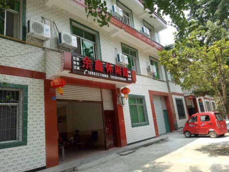 Yu Xin Leisure Inn