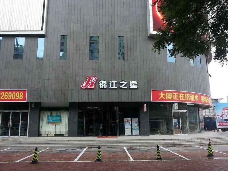 GreenTree Inn Baoding Xushui District Railway Station