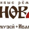 Сеновал - пространство родных-традиций, Заказ кейтеринга на мероприятия в Городском округе Пермь