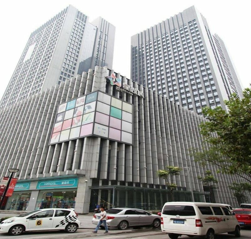 Hangzhou Xiasha Yihao Hotel Apartment