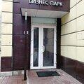 Flip Post, Заказ курьеров в Городском округе Владимир