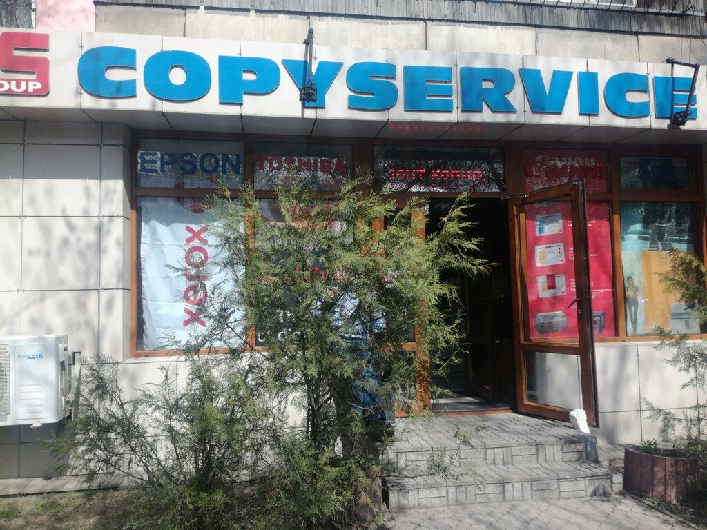 ремонт оргтехники — Cs Trade — Алматы, фото №1