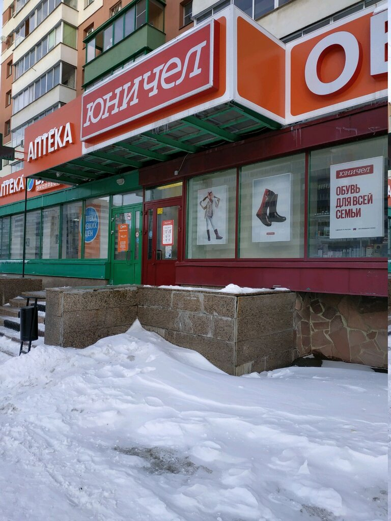 Фото прикассовой зоны в магазине озеро возникло