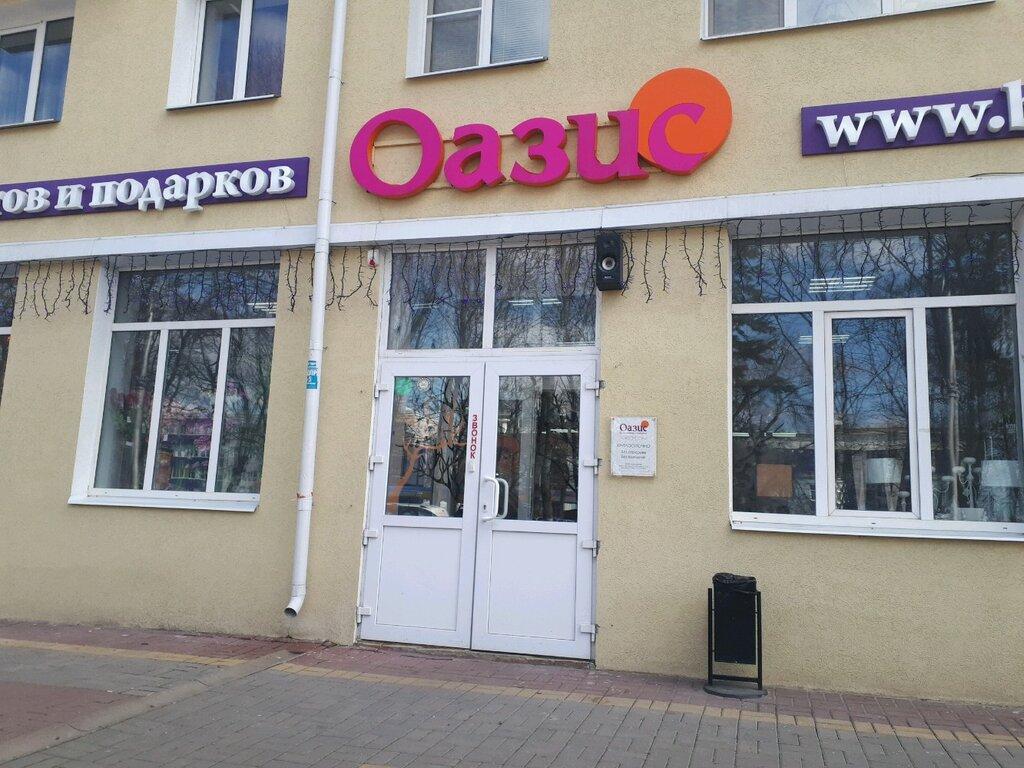 Белгород магазин цветов оазис, букеты
