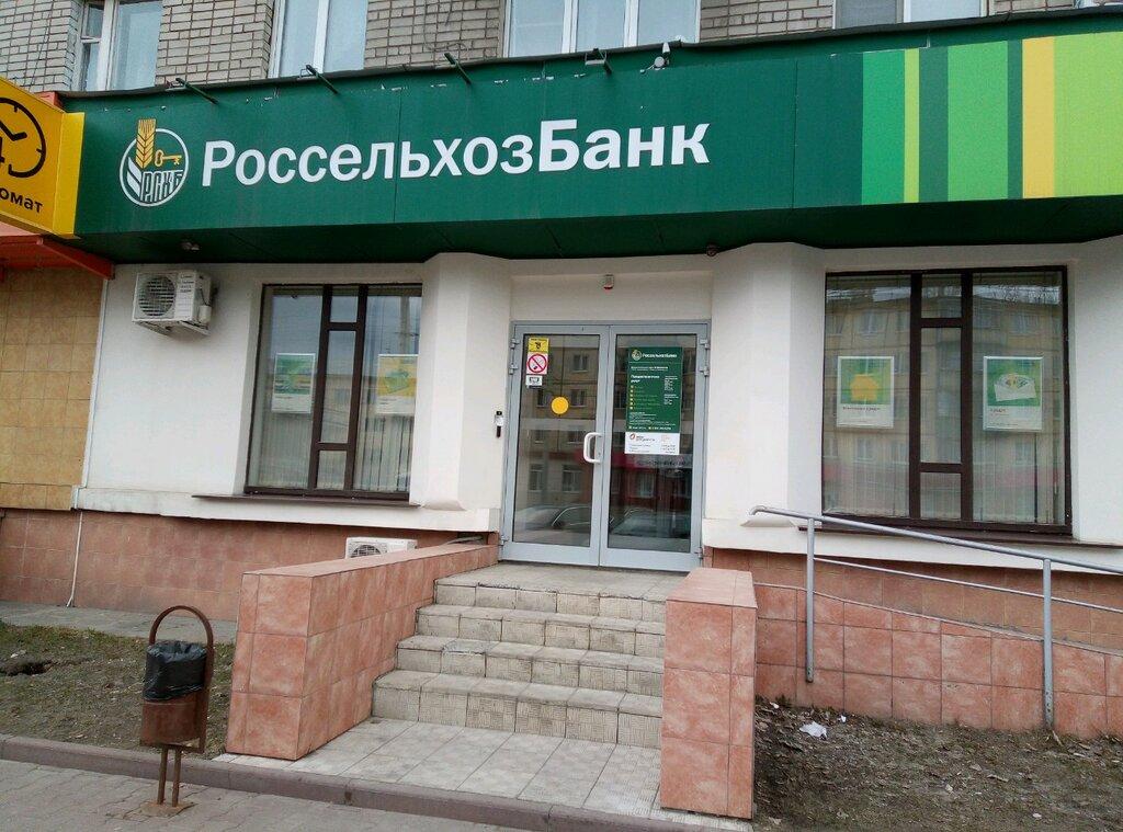 кредит наличными во все банки сразу москва