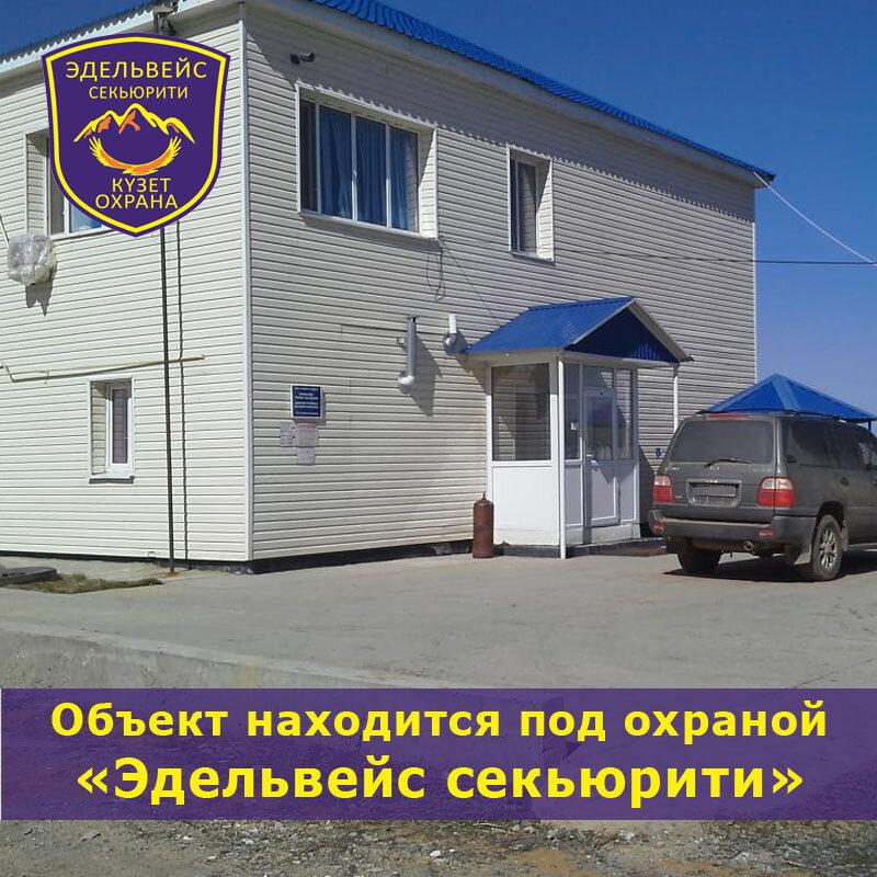 охранное предприятие — Эдельвейс секьюрити — Актобе, фото №2