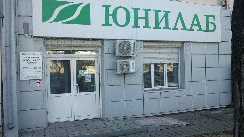 четверг юнилаб южно сахалинск на карте фото можете спросить этом