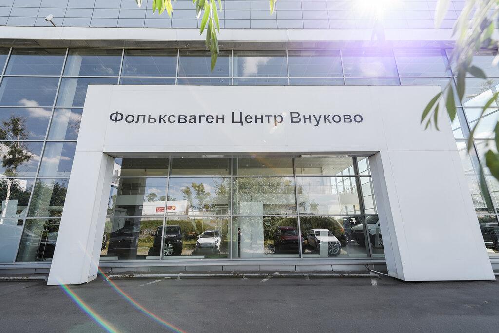 Автосалон центр внуково москва сеть автосалонов москве