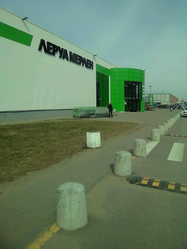строительный гипермаркет — Леруа Мерлен — Санкт-Петербург, фото №1