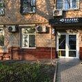 Налево, Услуги парикмахера в Челябинске