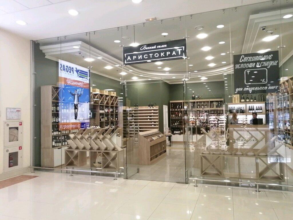 Новая Эра Магазины