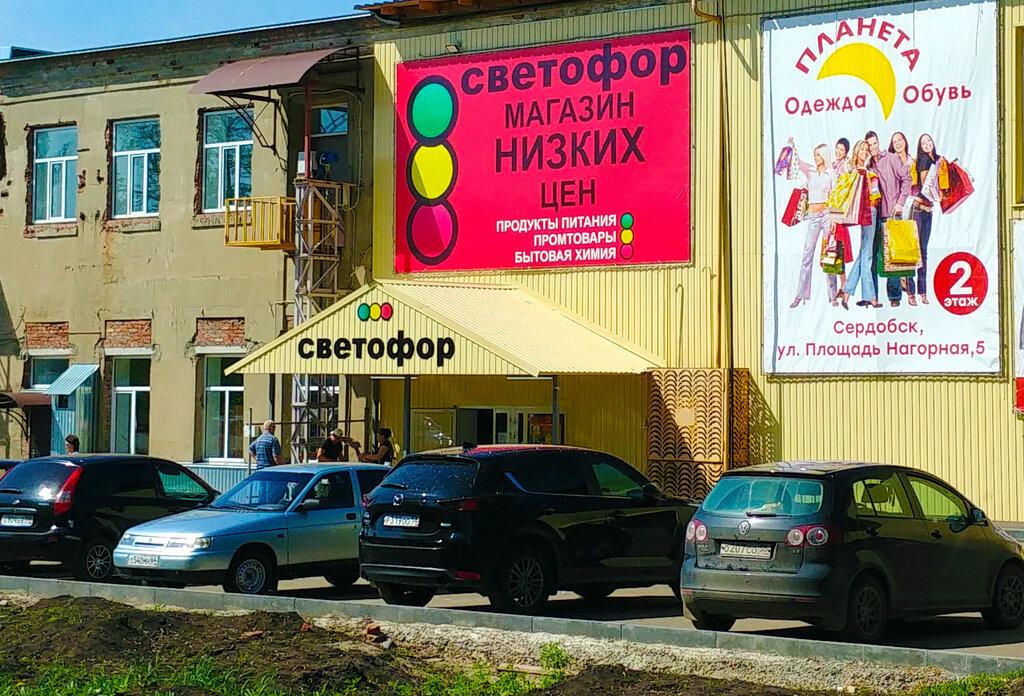 Модельный бизнес сердобск отзыв о работе моделью вебкам