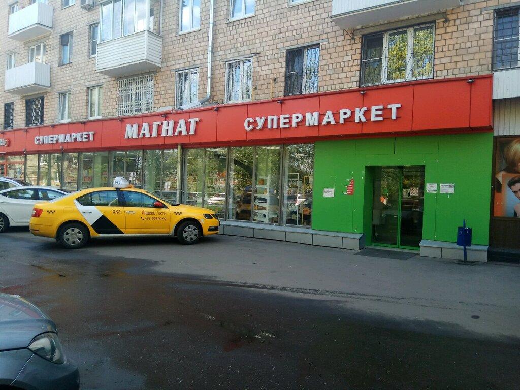 Магазины Ул Кирпичные