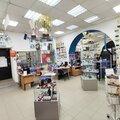 Награда центр, Широкоформатная печать в Городском округе Иркутск