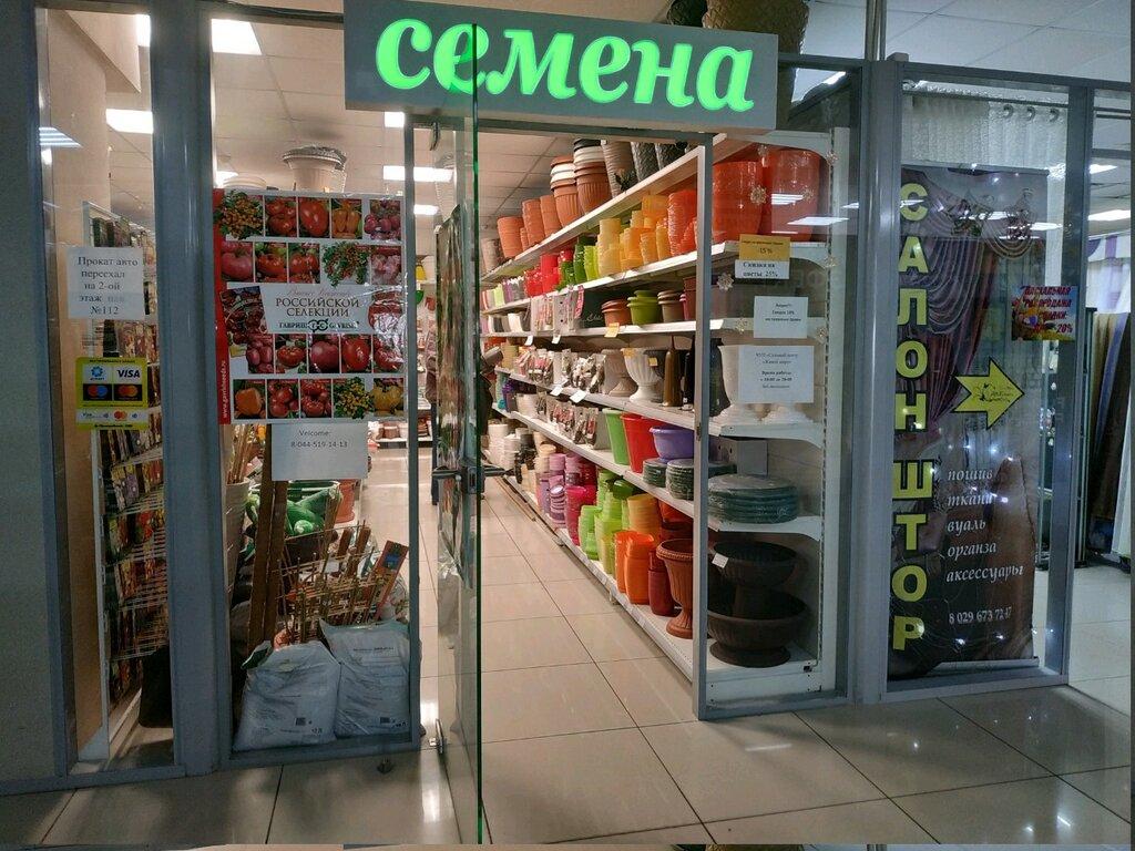 ожоги получают фото магазина семена музей под открытым
