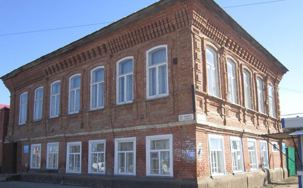 Город пугачев саратовская область картинки