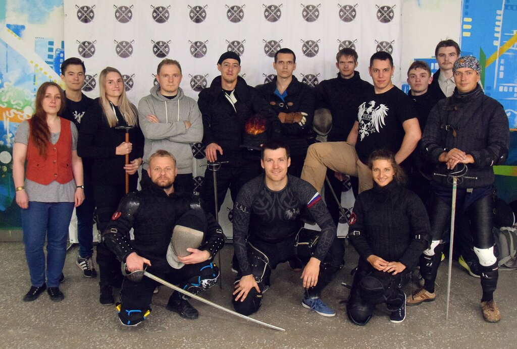 Academy of Historical European Martial Arts, sports club