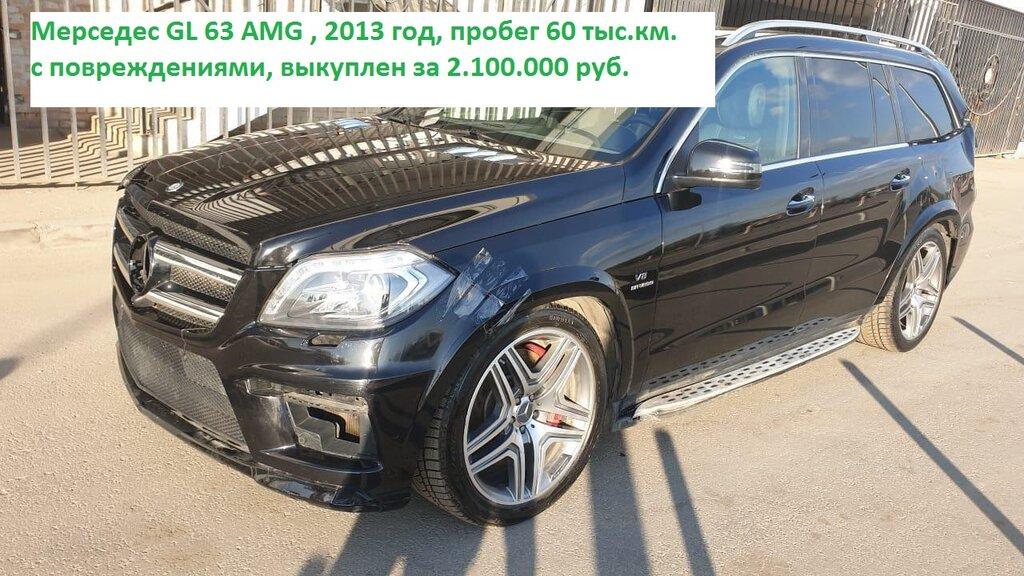 Автоломбард спб авто остается предложение автосалонов по продаже авто в москве