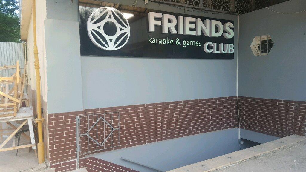 интернет-кафе — Friends club — Ташкент, фото №1