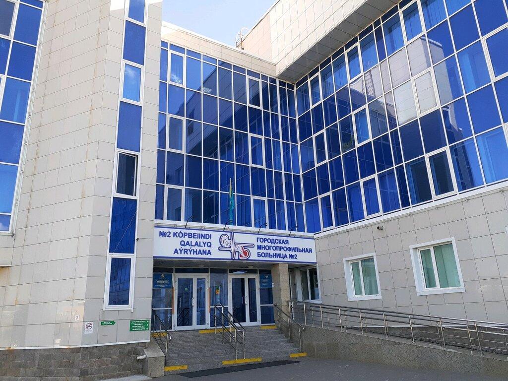 больница для взрослых — Городская многопрофильная больница № 2 — Нур-Султан, фото №2