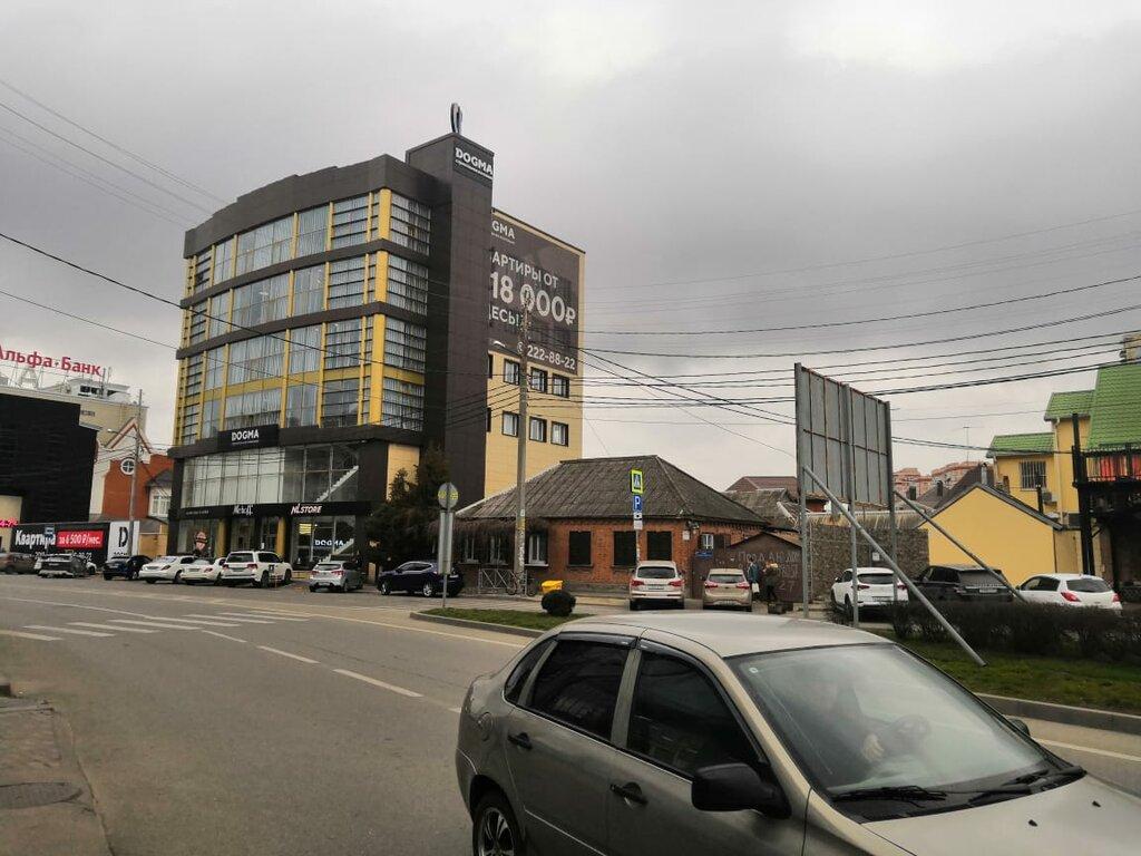 строительная компания — Dogma — Краснодар, фото №4