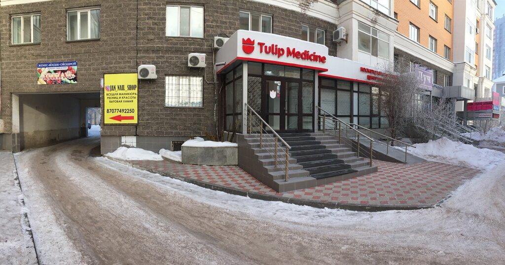 салон красоты — Tulip Medicine — Нур-Султан (Астана), фото №1