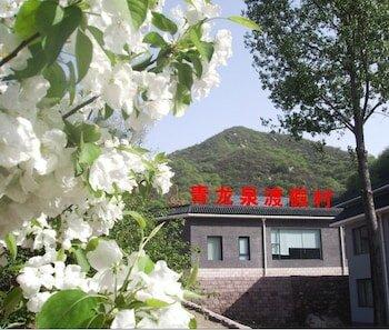 Beijing Greatwall Hotel