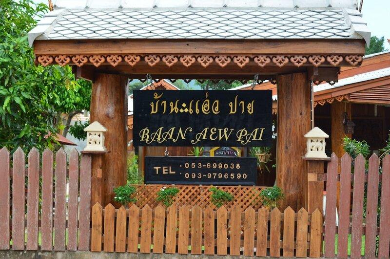 Baan Aew Pai