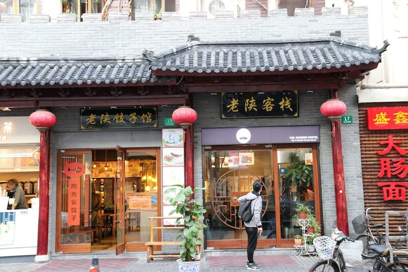 The Phoenix Hostel Shanghai
