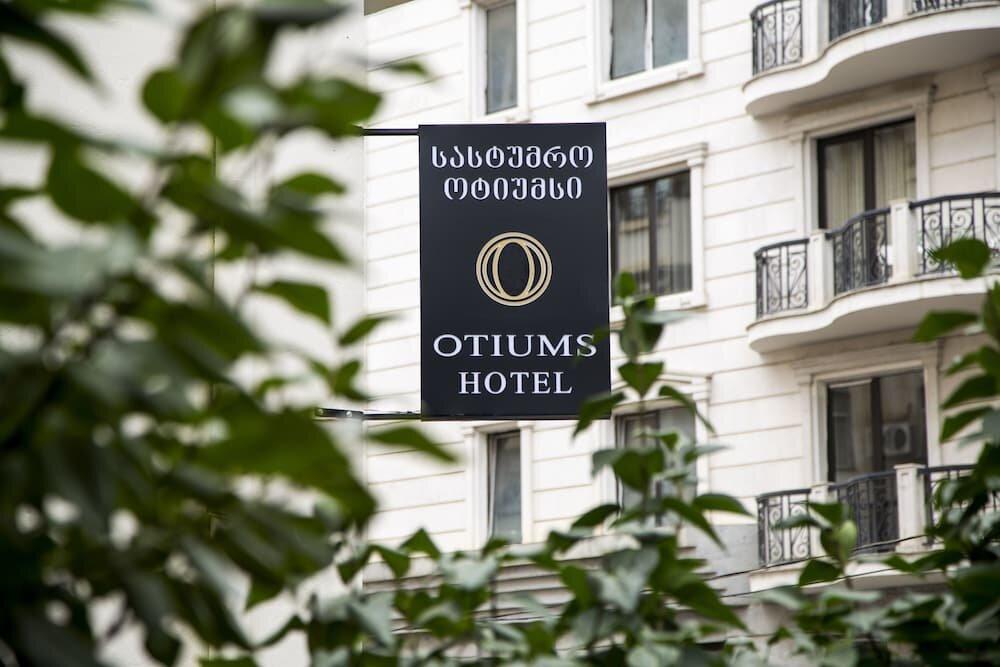 гостиница — Гостиница Отиумс — Тбилиси, фото №1