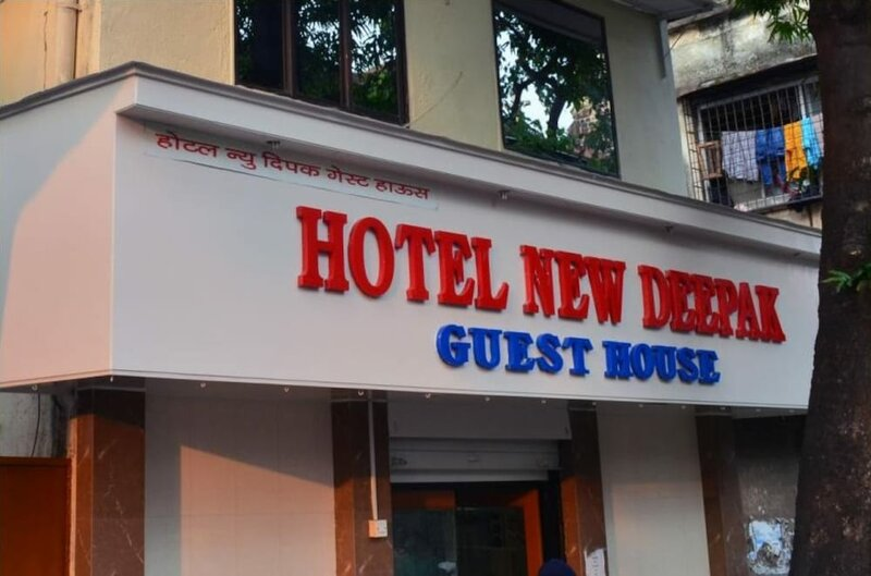 Hotel New Deepak