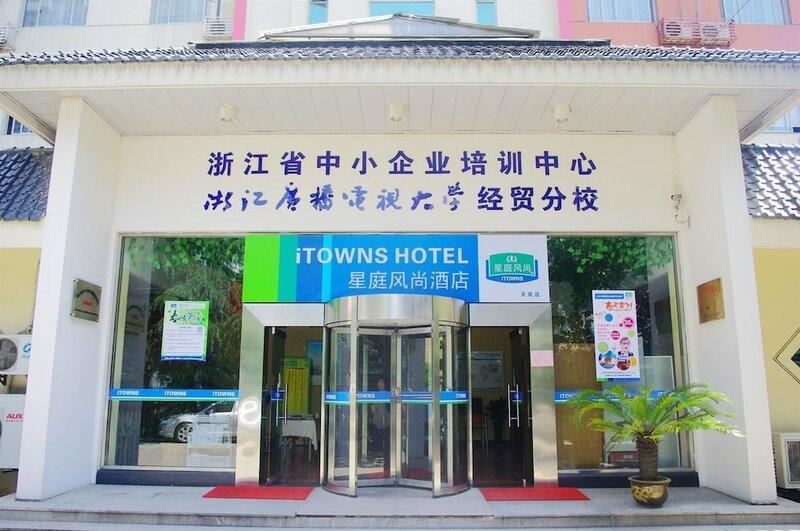 Metropolo Hangzhou Huanglong Sports Center Wensan Road Hotel