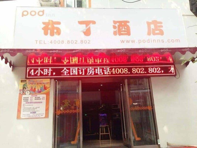 Pods Inn Jinan Railway Station Branch