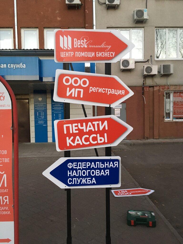 Ярославль помощь в регистрации ип ооо регистрация грозный