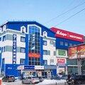 Бухгалтерские услуги АктивДебет, Услуги юристов по регистрации ИП и юридических лиц в Тюменской области
