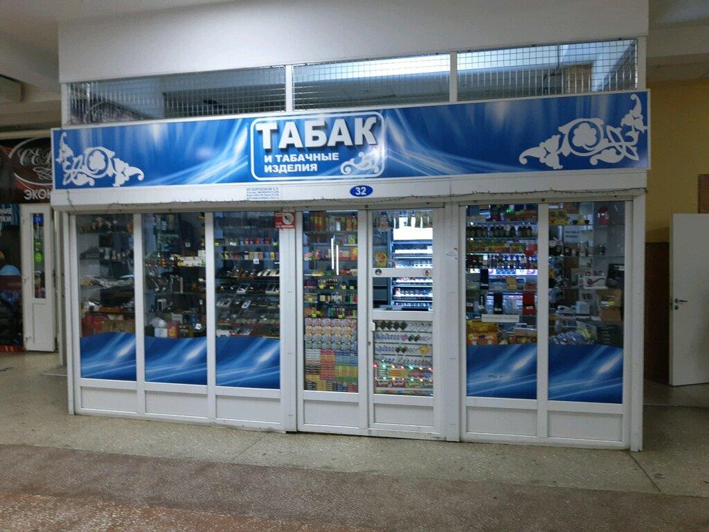 магазины табачных изделий в курске