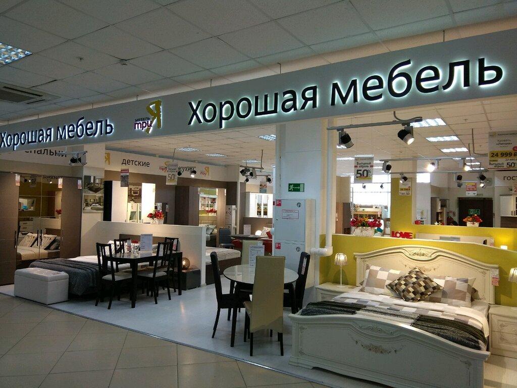 Магазины Мебели Уфа Сайты