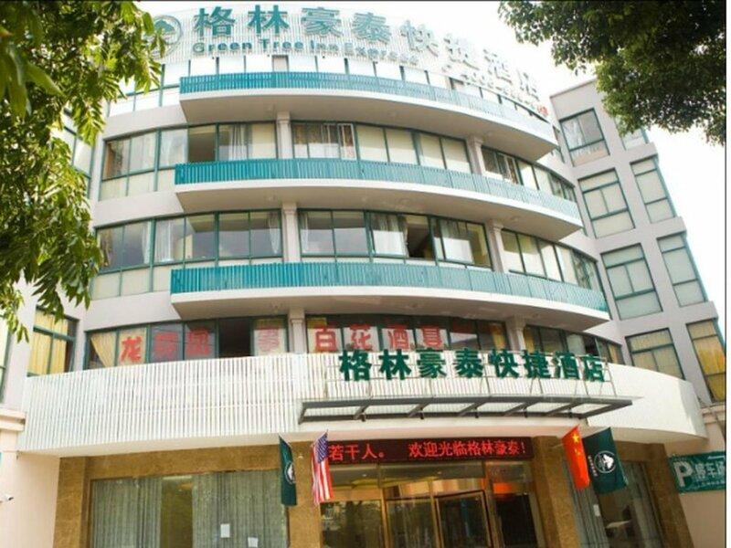 GreenTree Inn Xiangshan Transportation Center Bai Hua Road
