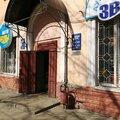 Авточехлы, Перетяжка салона в Городском округе Ярославль