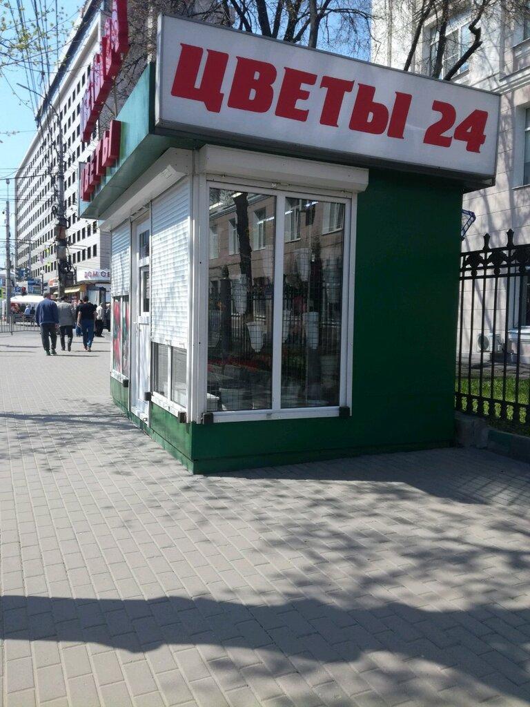 Букеты, цветочный магазин в воронеже на карте