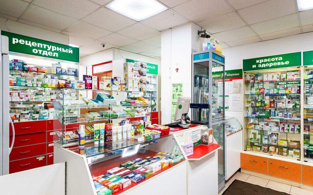 же, картинки для аптеки картинки устроен ретро-поезд