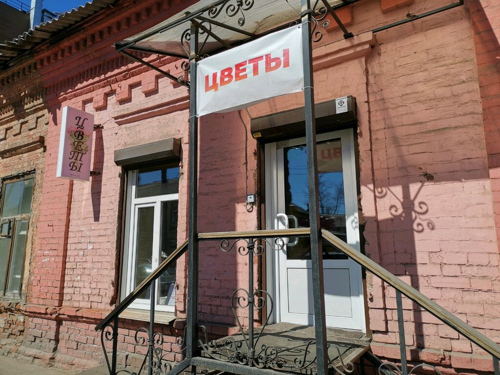 фото иркутск ул дзержинского хочу затронуть насущный
