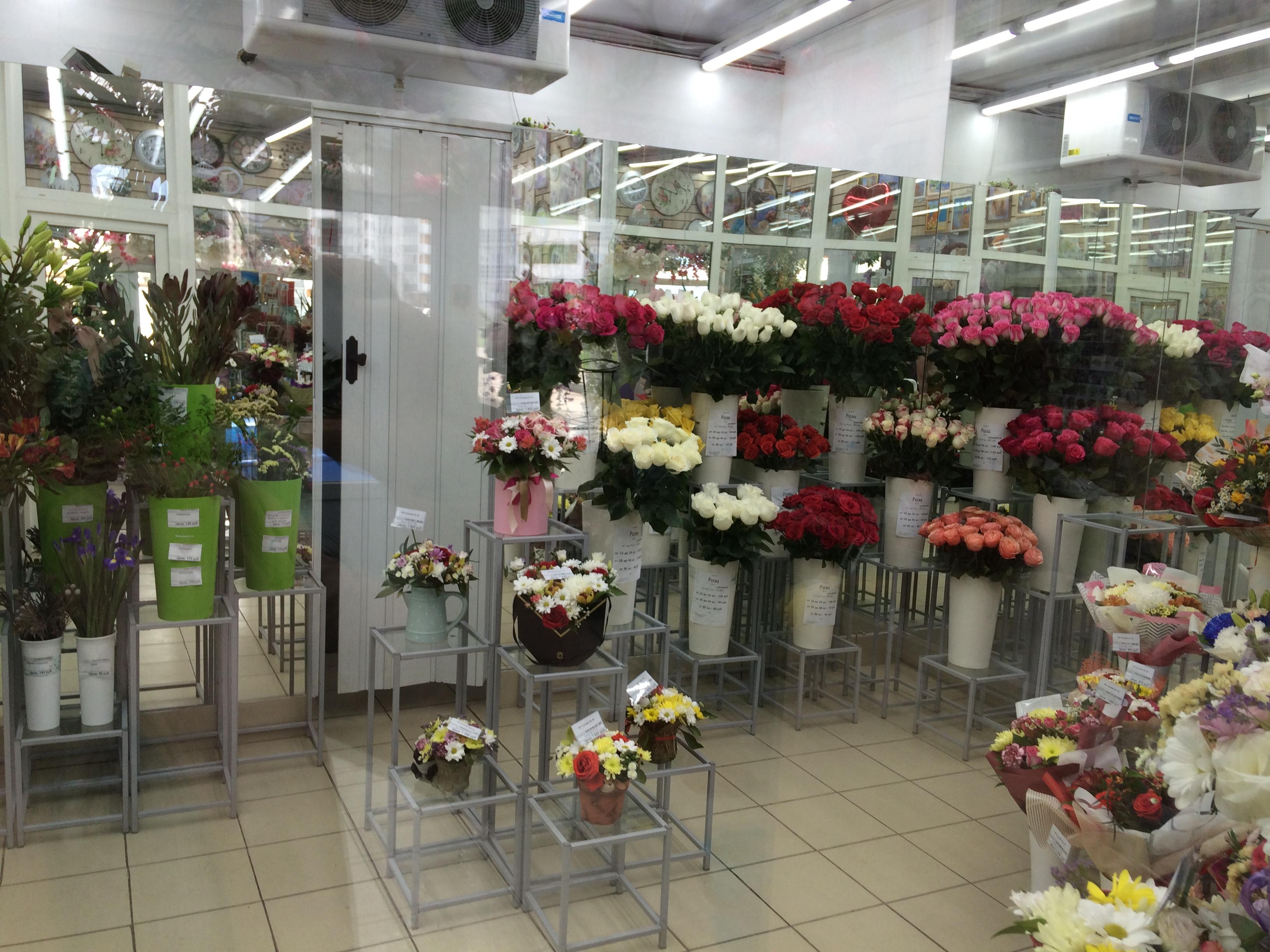 Магазин цветов фрунзенский район, пяти ромашек